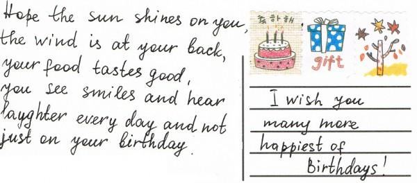 To Someone on TheirBirthday
