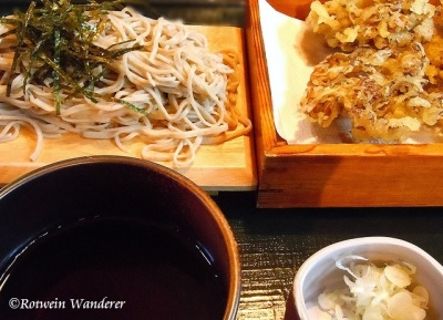 Zaru Soba - chilled buckwheat noodles