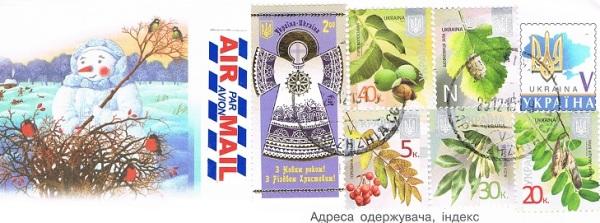 borsch postcard stamps