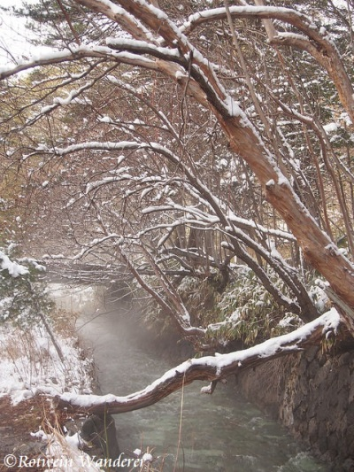 hot water stream (sig)