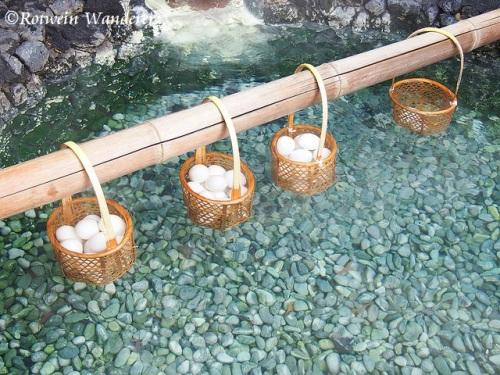 onsen tamago
