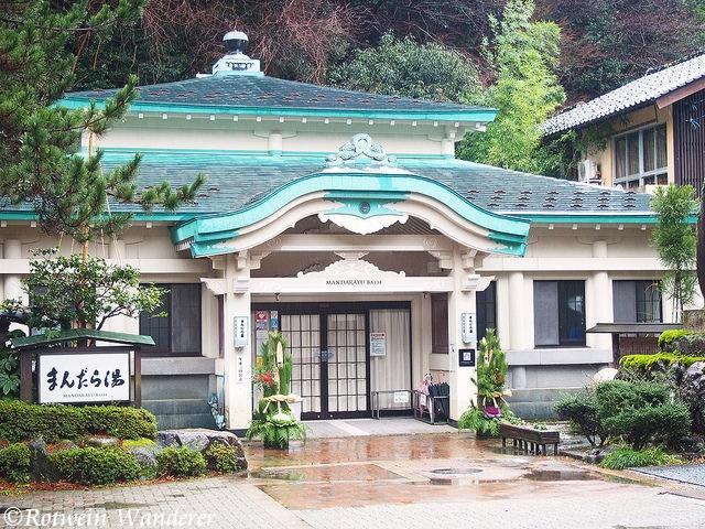Kinosaki Onsen Hot SpringTown